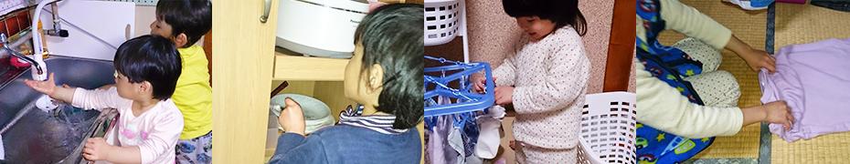 パーソナル療育プログラム|澄川綾乃のカンタン家庭療育