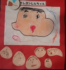発達障害・自閉症のカンタン家庭療育 保育園のグループ名