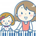 発達障害の子の習い事