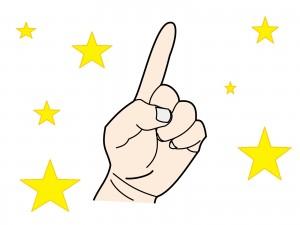 発達障害や自閉症の子の特徴:指差ししないことを1歳半検診で検査する理由