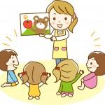 発達障害の子の入園(幼稚園・保育園)