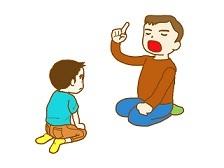 自閉症・発達障害の子の目が合わない心理・理由と目合わせの練習・対処方法習