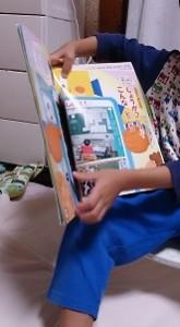 発達障害・自閉症のカンタン家庭療育 読み聞かせ