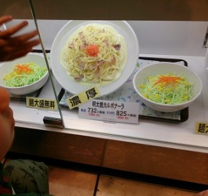自閉症の息子4歳 外食で「選べる」「待つ」