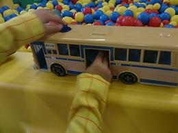発達障害・自閉症のカンタン家庭療育 バスごっこ