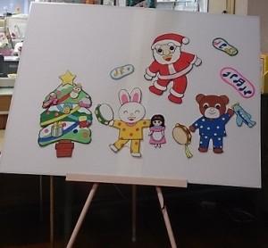 発達障害・自閉症のカンタン家庭療育 クリスマスのパネルシアター