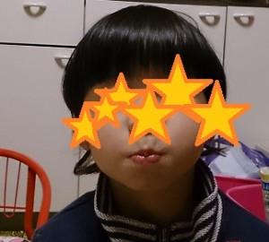 発達障害・自閉症のカンタン家庭療育 口形模倣・口角模倣