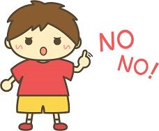 発達障害や自閉症の子のこだわり行動と対処方法:道順へのこだわり