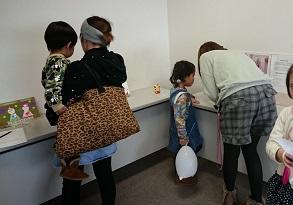 発達障害・自閉症育児のカンタン家庭療育 ふれあいフェスティバルに出展