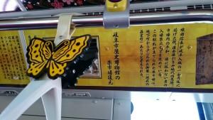 カンタン家庭療育 濃姫の岐阜バス