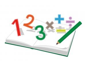 カンタン家庭療育 就学の力 算数と国語