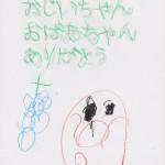 自閉症の息子5歳 小学校入学に向けてお勉強的なことも力を入れる