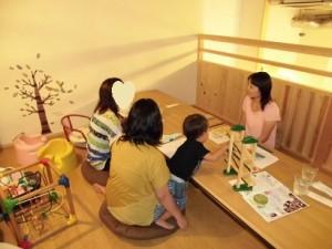 カンタン家庭療育 子育て講座