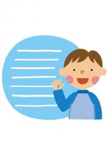 カンタン家庭療育 会話・コミュニケーション力をつける言葉集中療育プログラム