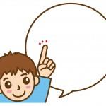 語彙爆発ってなに?どんな言葉を喋るようになるの?