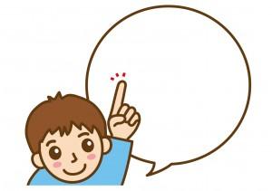 言葉・語彙を増やす|澄川綾乃のカンタン家庭療育