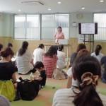 出張セミナー:名古屋市について|澄川綾乃のことばカンタン家庭療育