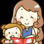絵本で楽しく語彙を増やす|澄川綾乃のカンタン家庭療育
