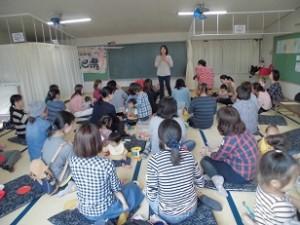 出張セミナーについて|澄川綾乃のことばカンタン家庭療育