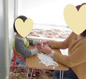 カンタン家庭療育のスクール はさみを上手に安全に 自閉症・多動性障害3歳の子どもの事例