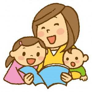 カンタン家庭療育の講座 見てくれる絵本の読み聞かせ方
