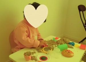 カンタン家庭療育 パーソナル療育プログラム