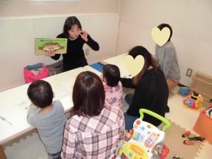 カンタン家庭療育 見てくれる絵本の読み方 澄川綾乃
