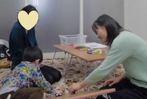 パーソナル療育プログラム 澄川綾乃のカンタン家庭療育