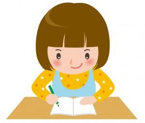 療育・勉強・家庭学習の定着