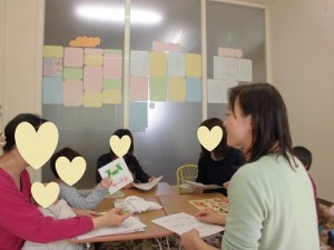 家庭療育:動画通信講座・オンライン通信教育:質問にこたえることを教えよう 澄川綾乃のカンタン家庭療育