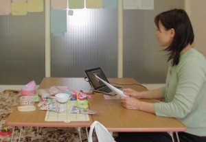 「長く遊べるように」澄川綾乃の療育講座Skype
