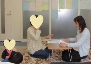 喃語から単語、三語文へ発展させよう 澄川綾乃