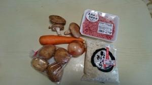 ダイエットコロッケのお手伝い 澄川綾乃のカンタン家庭療育