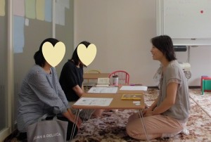 ひらがなの読み書き 澄川綾乃のカンタン家庭療育