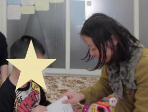 カンタン家庭療育のパーソナル療育プログラム