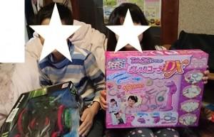 自閉症の息子のクリスマスプレゼント