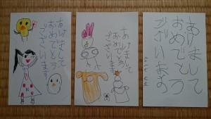澄川綾乃のカンタン家庭療育 子ども達の年賀状
