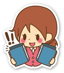 子どもの療育の記録を保管しておこう|澄川綾乃のカンタン家庭療育