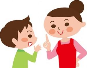 口頭指示によって言葉の遅れへ対処|澄川綾乃のカンタン家庭療育