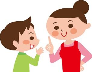 日常会話やコミュニケーション能力を育てる言葉集中療育プログラムで支援