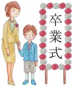 療育の卒業|澄川綾乃のカンタン家庭療育