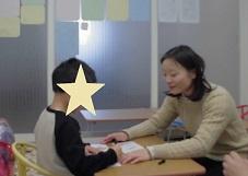 自閉症の子どものパーソナル療育プログラム