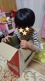 家庭療育の手づくりオモチャ:ダンボールで遊ぼう:お風呂|澄川綾乃のカンタン家庭療育