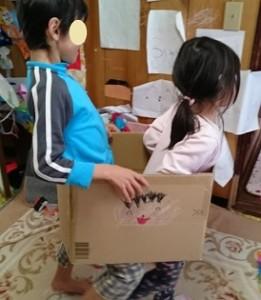 家庭療育の手づくりおもちゃ:ダンボールで電車ごっこ|澄川綾乃のカンタン家庭療育