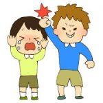 言葉が遅い・自閉症の子の問題行動:叩くなどの「してはいけない事」をどう教えるか