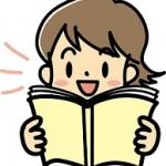 家庭療育:オンライン動画通信講座・通信教育