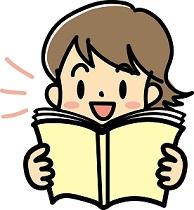 読字障害の対処方法|澄川綾乃