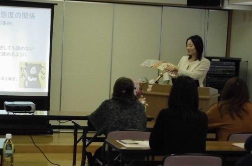 特別支援教育講演会「学習障害の子も国語・算数の教え方」岐阜市の放課後等デイサービスで