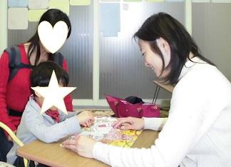 パーソナル療育プログラム・言葉が遅い3歳の子ども|澄川綾乃のカンタン家庭療育