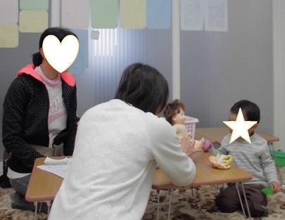 トイレトレーニングの療育講座 澄川綾乃